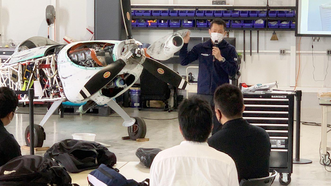 レース機パーツ開発「Real Sky(リアルスカイ)プロジェクト」始動