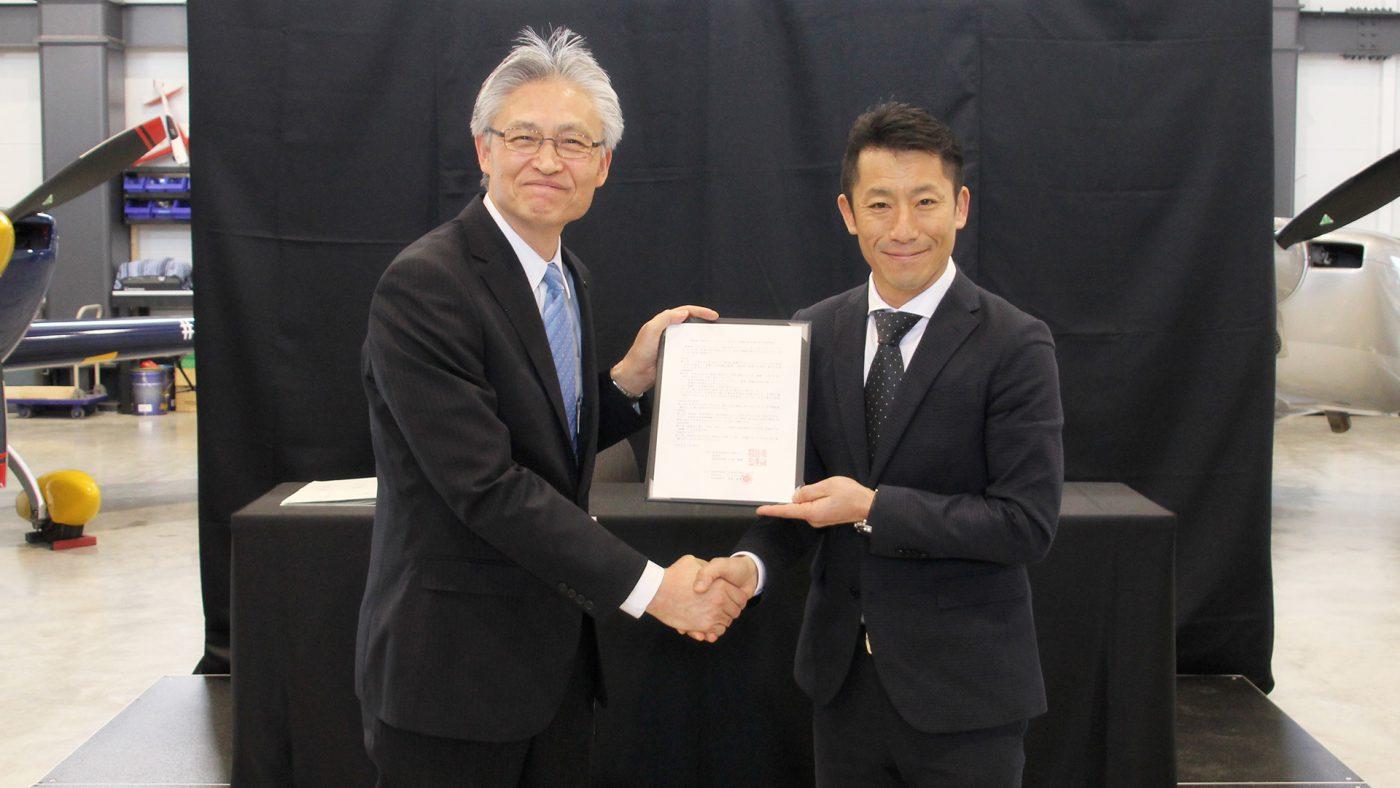 福島県と株式会社パスファインダーが産業人材育成で連携協定を締結